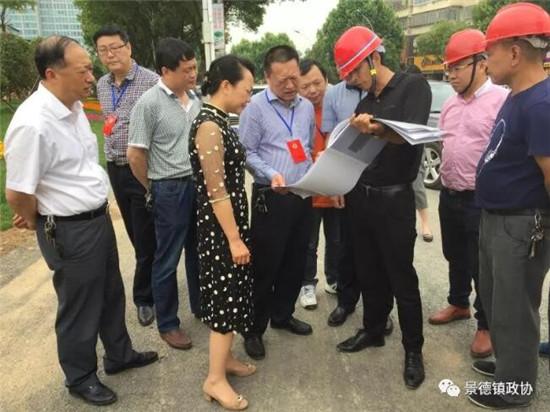 """市政协对高新区、昌江区 """"双创双修""""工作开展专题协商视察"""